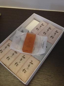 おみやげ2013.9.19 2.jpg