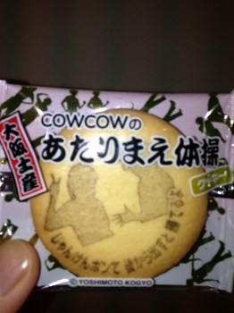 2013.7.29.2クッキー.jpg