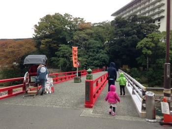 箱根 2013.11.17 2.jpg